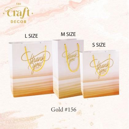 10pcs Gradient Goodies Paper Bag