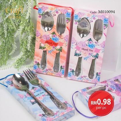 10pcs Spoon & Fork Door Gift